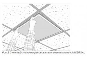 Светодиодный светильник UNIVERSAL-28/opal-sand 595x595 IP20, 4000К