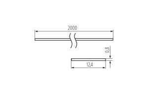 Рассеиватель белый SHADE J/K-W 2m для профилей PROFILO, 2м (упак. 10 шт.)