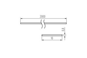 Рассеиватель матовый SHADE B/F-FR 2m для профилей PROFILO, 2м (упак. 10 шт.)