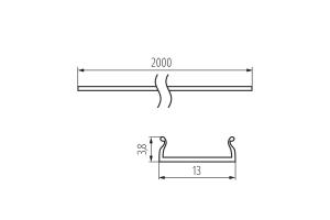 Рассеиватель матовый SHADE CK C/D/E/I-FR 2m для профилей PROFILO, 2м (упак. 10 шт.)