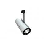 Регулируемый светодиодный светильник с концентрирующей оптикой JET/T LED 35 И В45 4000K