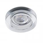 Светильник точечный MORTA B CT-DSO50-SR, серебристый