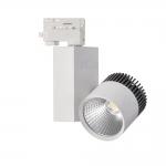 Светильник трековый светодиодный TRAKO LED COB-20, 20W, 4000K