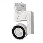 Светильник трековый светодиодный DORTO LED COB-20, 20W, 4000K