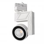 Светильник трековый светодиодный DORTO LED COB-40, 40W, 4000K