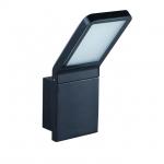 Светильник парковый SEVIA LED 26