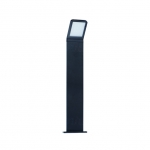 Светильник парковый SEVIA LED 50