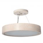 Светильник подвесной JASMIN 470-W-H, белый дуб