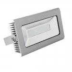 Светодиодный прожектор ANTRA LED150W-NW GR