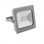 Светодиодный прожектор ANTRA LED20W-NW GR
