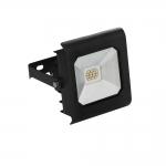 Светодиодный прожектор ANTRA LED10W-NW B