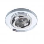 Декоративное кольцо MORTA CT-DTO50-SR