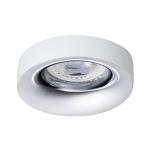 Декоративное кольцо ELNIS L W/C, белый/хром