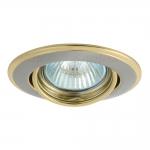 Светильник точечный поворотный HORN CTC-3115-SN/G, сатиновый никель/золото
