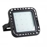 Светодиодный прожектор FL MASTER LED 140W-NW
