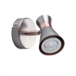 Светильник настенно-потолочный MILENO EL-1O ASR-AN, серебро/медь