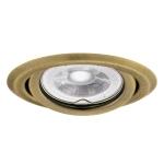 Светильник точечный поворотный ARGUS CT-2115-BR/M, матовая латунь