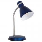 Лампа настольная ZARA HR-40-BL, синяя