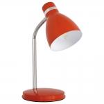 Лампа настольная ZARA HR-40-OR, оранжевая