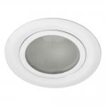 Светильник мебельный точечный GAVI CT-2116B-W, белый