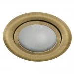 Светильник мебельный точечный GAVI CT-2116B-BR/M, матовая латунь