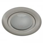 Светильник мебельный точечный GAVI CT-2116B-C/M, матовый хром