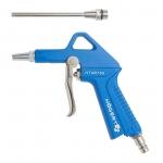 Пистолет для продувки, короткое и длинное сопло HT4R750