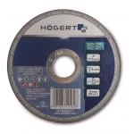 Диск отрезной по металлу 125х1,0х22,23 мм HT6D602