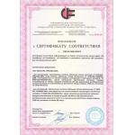Сертификат соответствия требованиям к огнестойким кабеленесущим системам с пределом огнестойкости R90