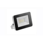 Светодиодный прожектор iLUX 10W, белый