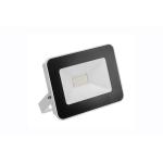 Светодиодный прожектор iLUX 20W, белый