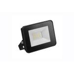 Светодиодный прожектор iLUX 10W, черный