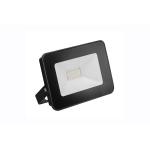 Светодиодный прожектор iLUX 20W, черный