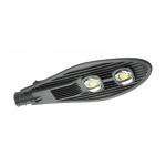 Уличный светодиодный светильник ROCKET 100W, 4000K, серый