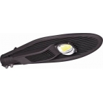 Светильник светодиодный консольный ORION/RH750B-80W