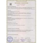 Сертификат соответствия на выключатели серии Viva